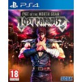 Fist of the North Star Lost Paradise (PS4)